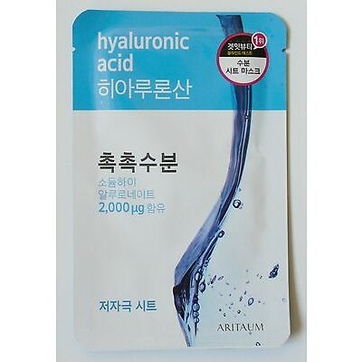 Korea Cosmetics [ARITAUM] Fresh Power Essence Mask Sheet 20ml 1pc, All kinds set