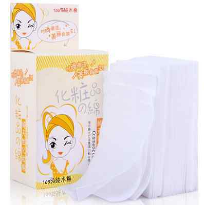 100Pcs Natural Daily Facial Cut Cotton Pad White Cosmetic Cotton Puff