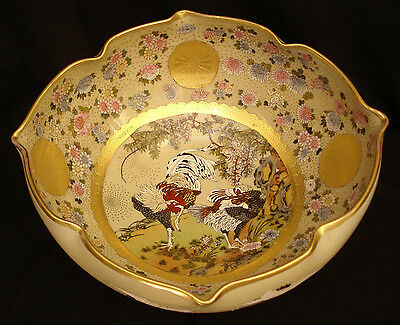 "16 1/2""  MARKED Satsuma JAPANESE MEIJI PERIOD SATSUMA Ito Jakuchu ROOSTER BOWL"
