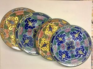 Image is loading Royal-Doulton-Islamic-Oriental-Design-Dinner-Plates-Made- & Royal Doulton Islamic - Oriental Design Dinner Plates Made in ...