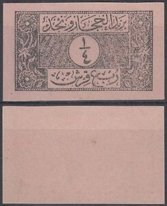 1926 Saudi Arabia Hejaz & Nejd, 1/4pi Color Proof, Imperf., No Gum [sr3010]