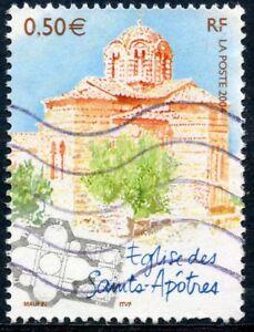 Uni Stamp / Timbre France Oblitere N° 3721 Capitale Athenes / Eglise Des St. Apotres Faire Sentir à La Facilité Et éNergique