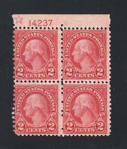 U.S. SC.#579-1923 2c PERF 11X10 COIL WASTE-PLATE BLOCK OF 4-MNH--CAT. $900.00