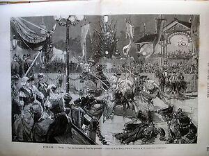 CLUB-DES-PATINEURS-AUTRICHE-VIENNE-RUSSIE-EXPEDITION-TURKMENE-GRAVURES-1881