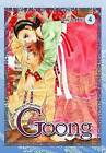 Goong: v. 4 by So Hee Park (Paperback, 2009)