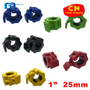 "2 pcs Standard Lock Pair Barbell Collar bar bell clamps Weight lifting 25mm 1/"""