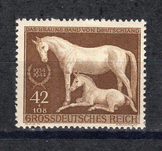 DR Deutsches Reich 1944 Mi.Nr. 899 Braunes Band postfrisch KW 1,4€