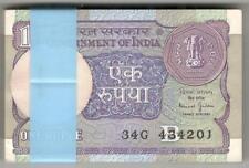 1 Rupee Bundle ★ Bimal Jalan 1990 ★ 100 Serial Notes ★ !! UNC !!