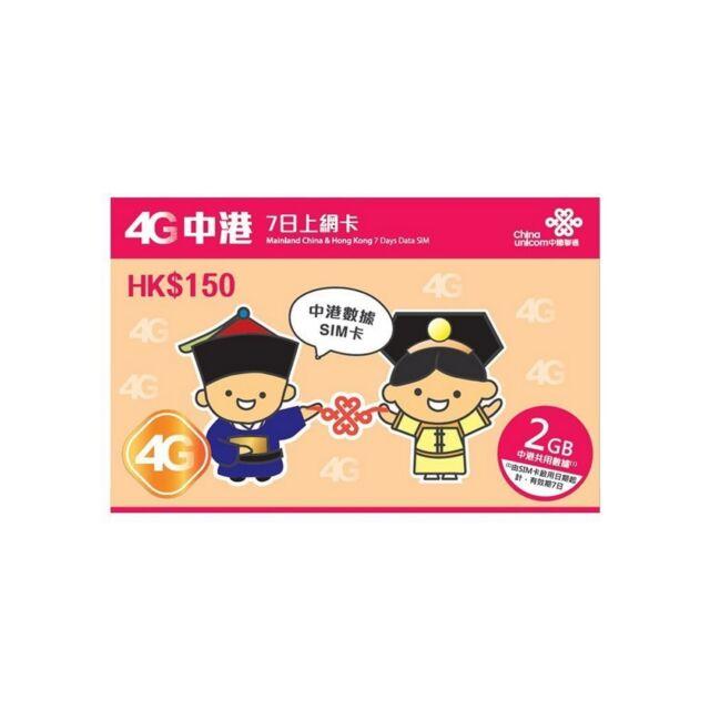 China Unicorn Prepaid Sim Card : China/Hong Kong 7 Days 2GB