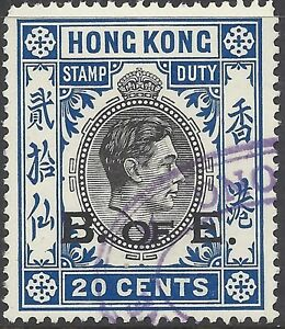 Hong-Kong-KGVI-20c-BILL-OF-EXCHANGE-REVENUE-Used-BAREFOOT-214N