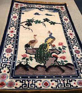 Image Is Loading An Attractive Chinese Silk Wall Hanging Rug