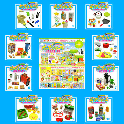 Rare 2007 MegaHouse Kawaii Kitchen Tools Each Sell Separately