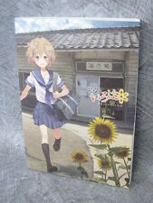 HANASAKU IROHA Complete Art Illustration Mel Kishida Rorona Book *