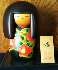 KOKESHI-Doll-Tatsuo-Kato-tatsuo-1940-Japanese-Traditional-Crafts-Artist