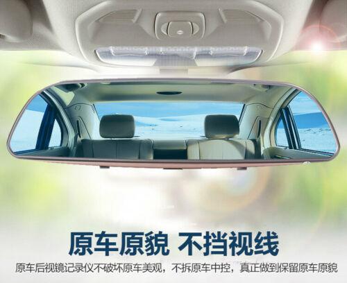 """Pantalla táctil de 7.0/"""" Real HD en el coche espejo retrovisor Monitor Cámara en Tablero Lente Dual"""