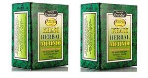 Khadi-Natural-Sudha-Ayurveda-Herbal-Black-Mehndi-100g-Pack-of-2