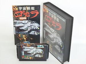 Mega-Drive-SPACE-BATTLESHIP-GOMORA-052-Bio-Ship-Paladin-Sega-Free-shipping-md
