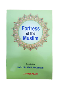 SPECIAL-OFFER-Fortress-of-the-Muslim-LARGE-PB-DS