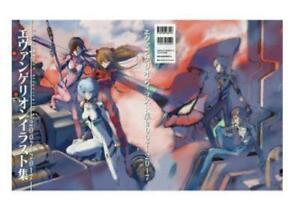 Evangelion-Illustration-Collection-2007-2017-Book-anime-Eva-Rei-Asuka-Mari