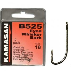 KAMASAN B911X X-STRONG BARBLESS SPADE END HOOKS ALL SIZES FREE PNP