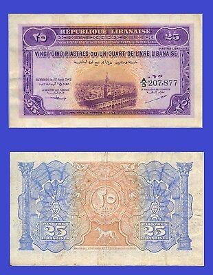 Reproduction LEBANON LIBAN 5 LIVRE 1952 UNC