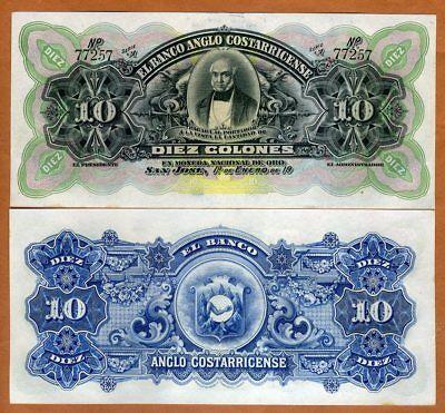 Costa Rica, 10 Colones, 1911 - 1917 P-S123r, aUNC