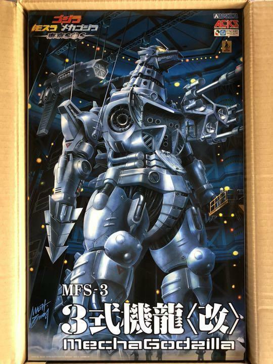 Godzilla X Mothra X Mechagodzilla Tokyo SOS MFS-3 type 3 Kiryu  Kai   NUEVA