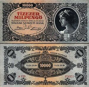Hungary P-126 10,000 Milpengo Year 1946 Circulated Banknote Europe