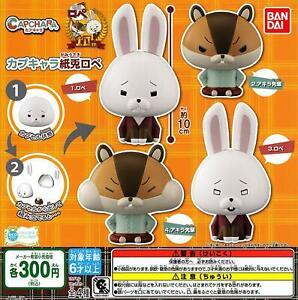 Bandai-Paper-Rabbit-Rope-Kapukyara-Paper-Rabbit-Rope-Gashapon-4-set-mini-figure