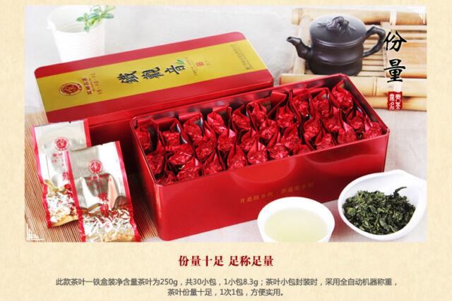 60 bags 500G Organic Premium Anxi Strong Aroma Tie Guan Yin Chinese Oolong Tea