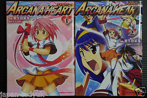 vol.1+2 Complete Set JAPAN manga Dance with Devils Blight
