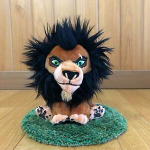 The-Lion-King-Scar-Extra-Stuffed-plush-16cm