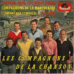 45TRS-VINYL-7-039-039-FRENCH-EP-COMPAGNONS-DE-LA-CHANSON-KALINKA-3