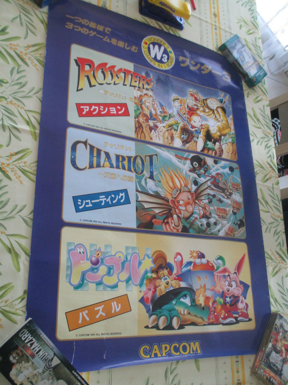 WONDER 3 THREE WONDERS SHOOT CAPCOM ARCADE B1 SIZE OFFICIAL POSTER