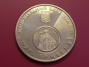 10 YEARS of RECOVERY of HRYVNIA Ukraine 5 UAH 2006 Coin Currency Unit KM# 413