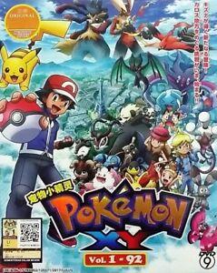 pokemon xy season 17 episode list