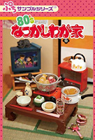 Puchi 80s Nostalgia Japanese Life Re-ment Miniature Blind Box