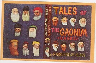 Jewish Judaica Postcard - Tales of Gaonim Sages Rabbi Sholom Klass Morris Katz