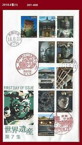 Topical Stamps Considerate J,world Heritage,tourism,architecture,buddhism Culture,temple,japan 2002 Fdc