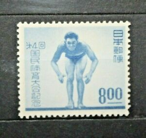GIAPPONE-1949-034-SPORT-ATLETICA-034-NUOVO-MNH-STAMP-CAT-K