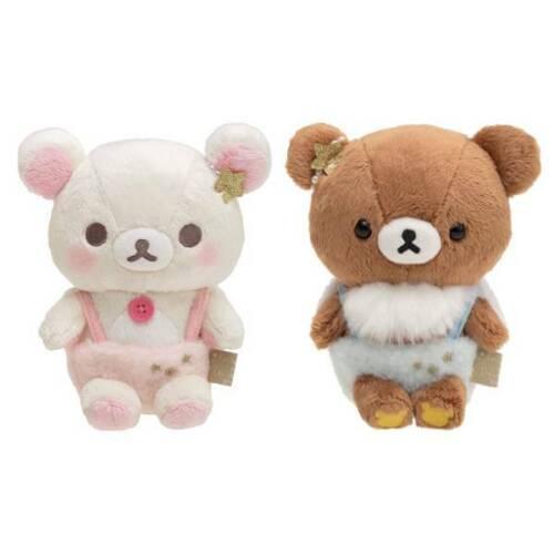"Rilakkuma Korilakkuma /& Chairoi koguma fluffy angel plush doll 6.7/"" 2 set san-x"