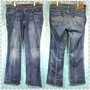 A-X-ARMANI-EXCHANGE-Angel-Wings-WOMENS-Distressed-Blue-Bootcut-Mid-Rise-Sz-10R