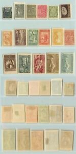 Armenia-1921-SC-278-294-mint-rt6772