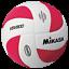 miniature 2 - Mikasa Sœurette Volley-ball série VSV800