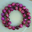 """6,8,10,12,14mm 100/% Natural Rose Red Tiger/'s Eye Round Gemstone Beads 15/""""  AAA++"""