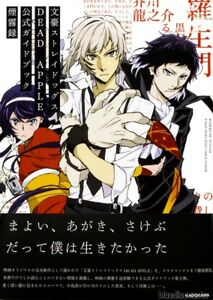 Image Is Loading DHL Bungou Bungo Stray Dogs DEAD APPLE Official
