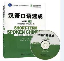 Learn Chinese -short term spoken chinese with cd volume1 3rd edition