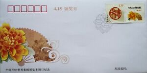 China-FDC-2009-4-15-World-Stamps-Exhibition-Theme-Days