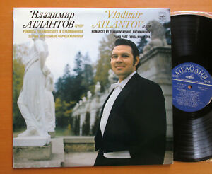 CM-03203-4-Vladimir-Atlantov-Tenor-Tchaikovsky-Rachmaninov-NEAR-MINT-Melodiya-LP