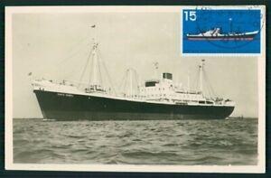 à Condition De Rfa Mk 1957 Navigation Maritime Bateaux Maximum Carte Carte Maximum Card Mc Cm Ei57-afficher Le Titre D'origine Haute RéSilience
